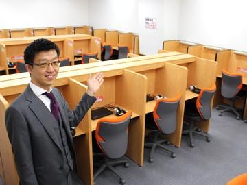能開センター・個別指導Axis 栃木本部のアルバイト情報