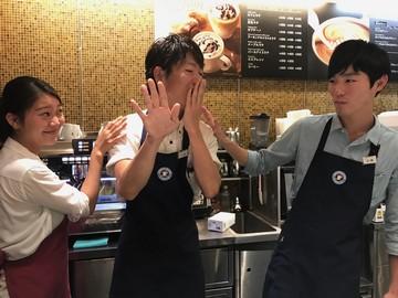 エクセルシオールカフェ ウィング新橋店のアルバイト情報