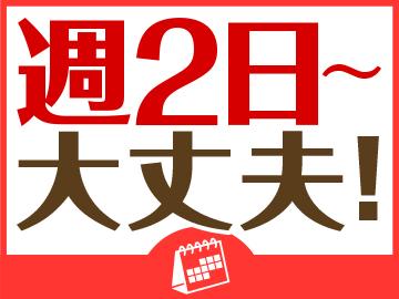 株式会社バックスグループ(博報堂グループ)/5510411710121のアルバイト情報