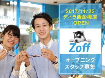 Zoff(ゾフ) ディラ西船橋店のアルバイト情報