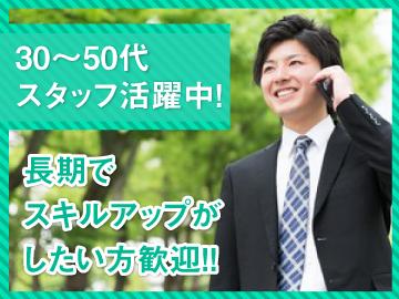(株)昭和メディカルサイエンス 千葉営業所[004]のアルバイト情報