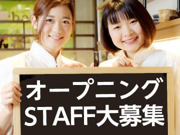 KURAYOSHI 有楽町店のアルバイト情報