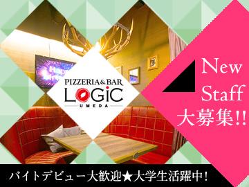 LOGiC(ロジック) 梅田のアルバイト情報