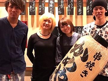かめや 宮の橋店 (有)トータスライズのアルバイト情報