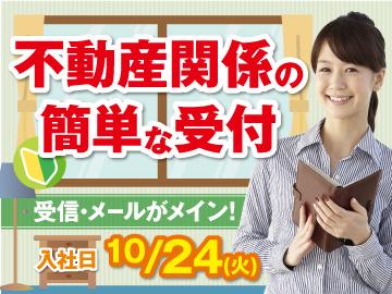 トランスコスモス株式会社 Work it! Plaza福岡/FK1702502のアルバイト情報