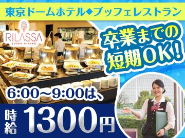◆≪週2日・1日2h〜OK!≫短期もレギュラー勤務も歓迎♪