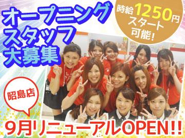 キクヤグループ 【4店舗合同募集】のアルバイト情報