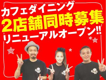 堀江酒場のアルバイト情報