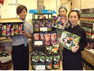 長崎の路地裏cafeのアルバイト情報