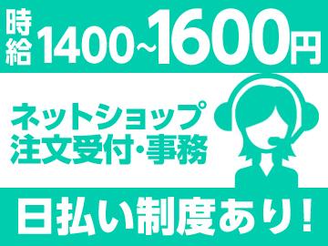 (株)セントメディア CC事業部 名古屋支店のアルバイト情報
