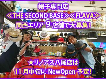 帽子専門店『FLAVA』・『THE SECOND BASE』関西合同募集のアルバイト情報