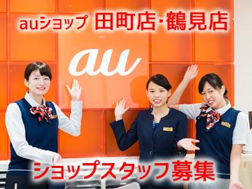 (株)サンテレコムジャパン、他1社のアルバイト情報
