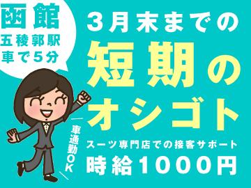 株式会社ヒト・コミュニケーションズ /02o060161111012のアルバイト情報