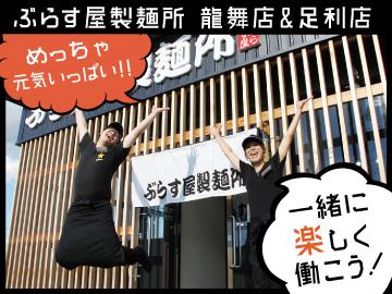 ●ディナー帯は嬉しい時給1000円!●週3日〜、1日3h〜勤務OK!土日祝出られる方、大歓迎♪
