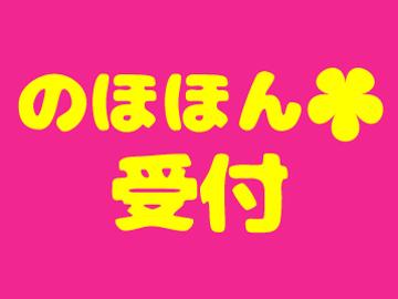 株式会社オールキャスティング名古屋本社のアルバイト情報