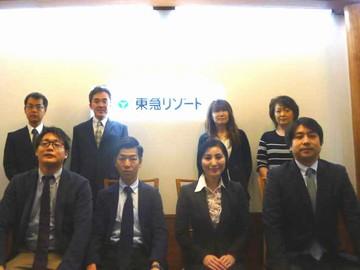 東急リゾート株式会社のアルバイト情報