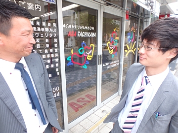 株式会社朝日メディアネットワークのアルバイト情報