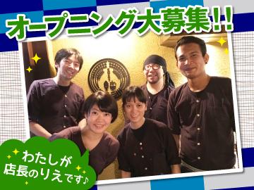 九州料理居酒屋かてて / 株式会社kateteのアルバイト情報