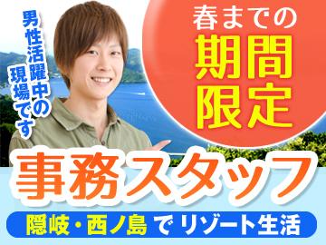 株式会社キャリア・サービス 大阪支店のアルバイト情報