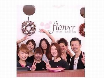 美容室 flowerのアルバイト情報