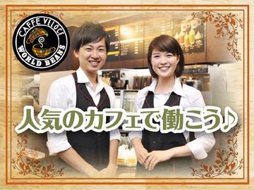 人気のカフェでのお仕事☆