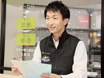 (1)パソコンクリニック千葉ニュータウン店内店 他のアルバイト情報
