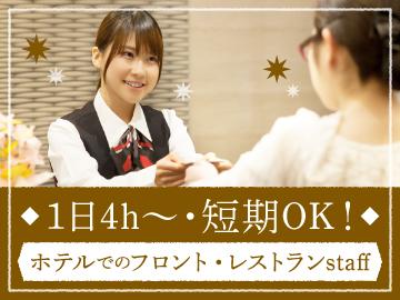 株式会社ヒト・コミュニケーションズ/02z0802199104のアルバイト情報