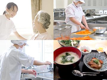 長谷川フードサービス株式会社のアルバイト情報