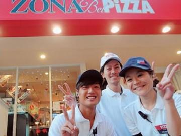ZONA Bel Pizza 立町店のアルバイト情報