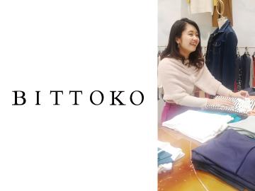 BITTOKO イオンモール北海道・宮城県内同時募集☆のアルバイト情報