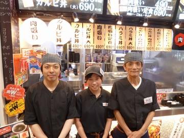 肉まる商店 イオン神戸南店のアルバイト情報