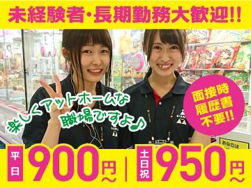 NICOPAイオンタウン成田富里店のアルバイト情報