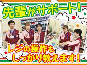 セブンイレブン(1)札幌宮の森4条店(2)斗南病院店(3)下記のアルバイト情報