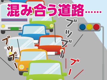 株式会社サーベイリサーチセンター大阪事務所のアルバイト情報
