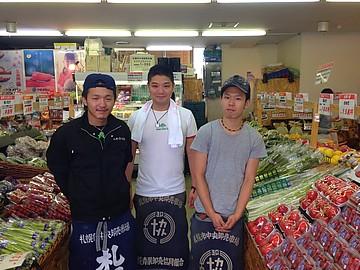 札幌丸協青果 八百丸(やおまる)北25条店のアルバイト情報