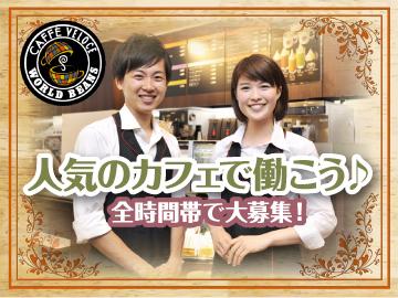 カフェ・ベローチェ 麹町店のアルバイト情報