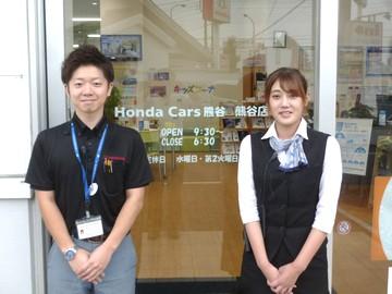 Honda cars熊谷(3230858)のアルバイト情報