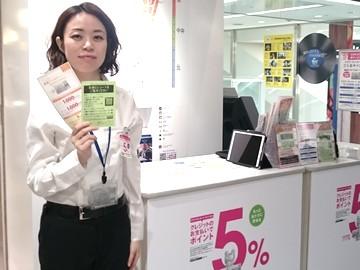 株式会社セブンCSカードサービス 西武池袋店のアルバイト情報
