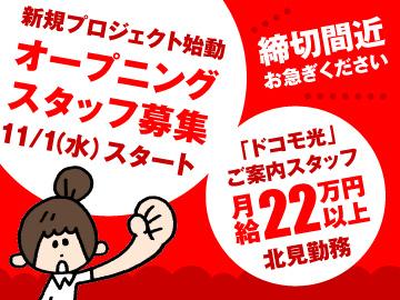 株式会社ヒト・コミュニケーションズ /01o01017091904のアルバイト情報