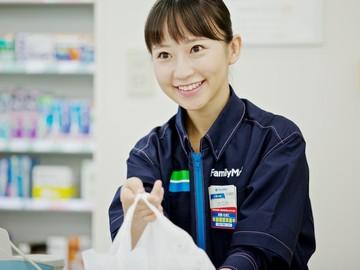 ファミリーマート 福井板垣五丁目店のアルバイト情報