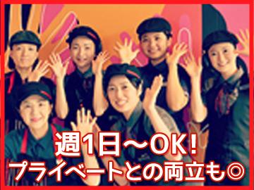 マクドナルド 尼崎エリア5店舗合同募集のアルバイト情報
