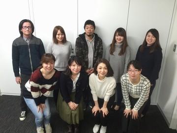 WELLCOM IS株式会社福岡支店のアルバイト情報