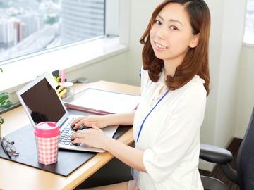 アジア航測株式会社  空間データ統括部 東日本空間情報課のアルバイト情報