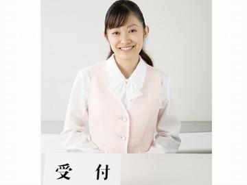 トヨタカローラ横浜株式会社のアルバイト情報