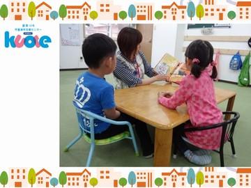 「児童通所支援センタークオレ」月寒・文京台・美唄のアルバイト情報