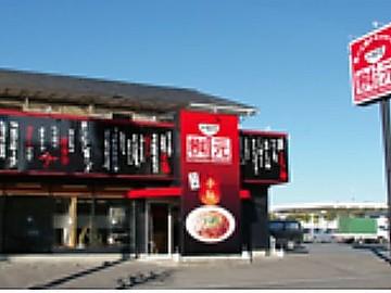 辛麺屋 桝元 のアルバイト情報