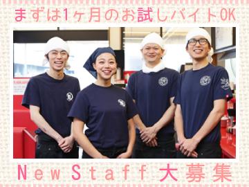 ラーメン魁力屋(かいりきや) 関西合同募集(BC1004)のアルバイト情報