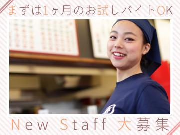ラーメン魁力屋(かいりきや) 関東合同募集(BC1002)のアルバイト情報