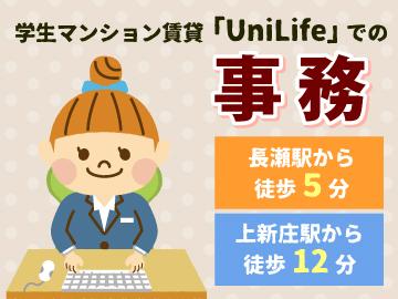 株式会社ジェイ・エス・ビー・ネットワーク 阪神支社のアルバイト情報