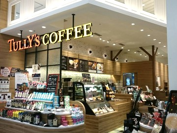 タリーズコーヒー イオンタウン姶良店のアルバイト情報